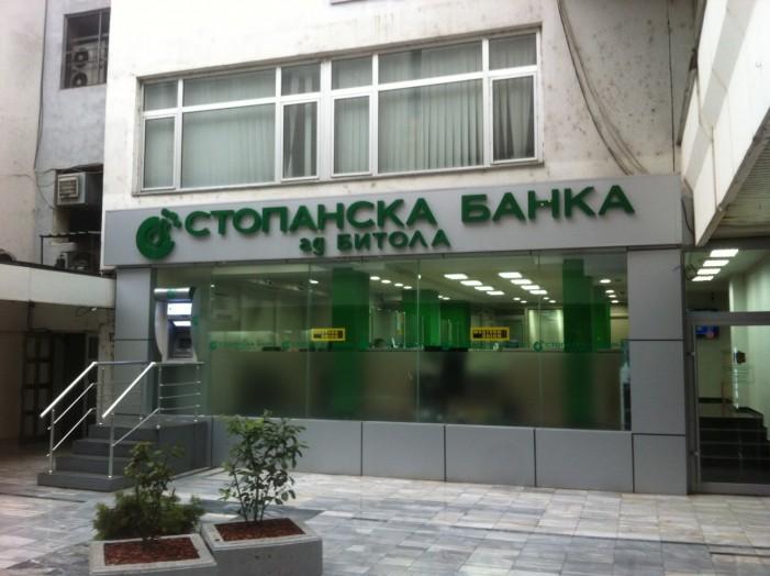 Блок трансакции со акцијата на Стопанска банка АД Битола
