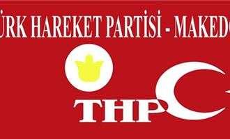 ТХП: Помина времето кога Турците ги влечеа за уши