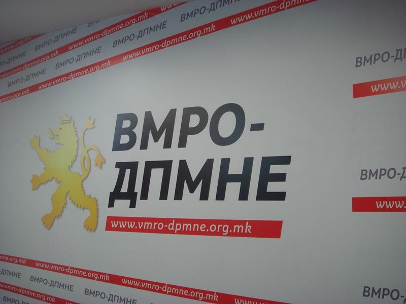 ВМРО ДПМНЕ  Заев и СДСМ ниту еднаш не ги осудија изјавите на Села и Дода