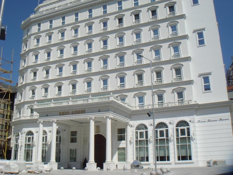 ВМРО ДПМНЕ  Заев планира да ја реализира платформата