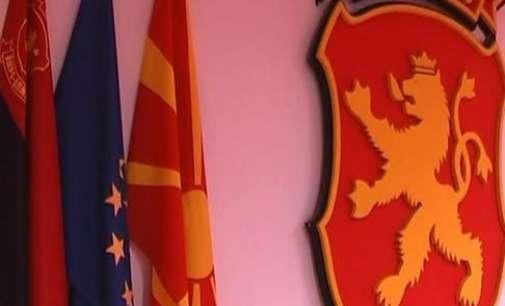 ВМРО-ДПМНЕ со осуда за инцидентот со државното знаме во Куманово