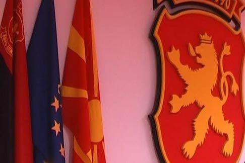 ВМРО-ДПМНЕ: СДСМ со платформата ги осуди борците од АСНОМ и партизаните