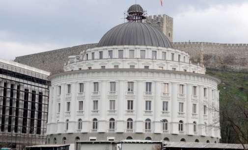 """""""Водовод и канализација"""" се сели во новата барокна зграда"""