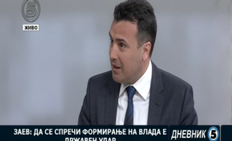 Заев: Иванов направи државен удар – постои предизборно ветување на албанските партии како декларација