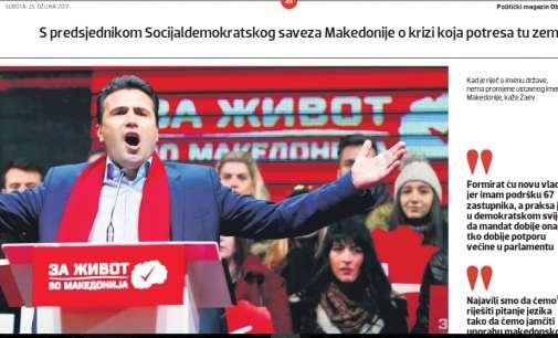 Заев за Вечерњи лист: Ќе ја формирам новата реформска Влада во Македонија!