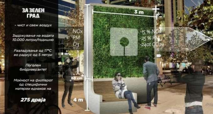 Скопје и Тетово добиваат вертикални зелени билборди