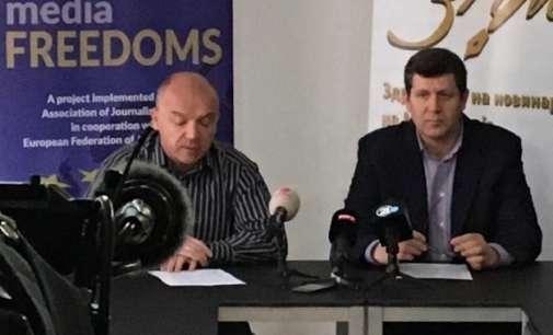 ЗНМ: Советот на АВМУ го политизира годишниот извештај