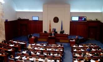 Ново продолжение на конститутивната седница на Собранието