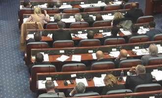 Ново продолжение на конститутивната седница