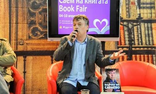 """Најпродавани книги на """"Арс Ламина"""" за време на Саемот на книгата"""