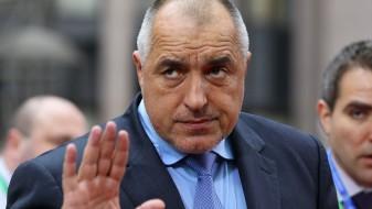 Борисов го доби мандатот