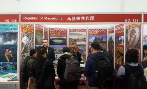 Голем интерес за македонското културно наследство на саемот во Кина