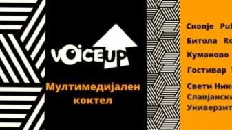 """""""VoiceUp"""" во пет градови во Македонија"""