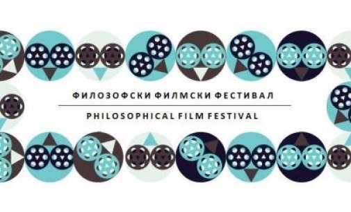 Филозофски филмски фестивал и во Штип