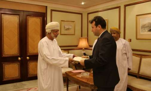 Амбасадорот Мемеди ги презентираше акредитивите во султанатот Оман