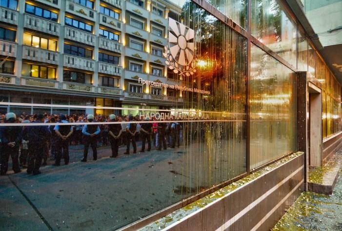 Една година од аболициите на Ѓорге Иванов