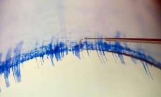 Силен земјотрес го потресе Чиле!