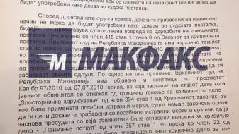 Јово Вангеловски им спремил реферат на судиите за да остане во игра за притворот на Кочан