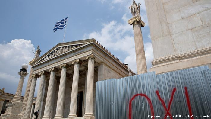 Во 2017 година економскиот раст на Грција ќе достигне 2,2%