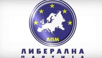 ЛП: Оправдани се настојувањата на парламентарното мнозинство што побрзо  да се избере претседател на Собранието и влада на РМ