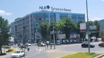 Вработен во НЛБ банка украл 2 милиони франци и 270  илјади евра
