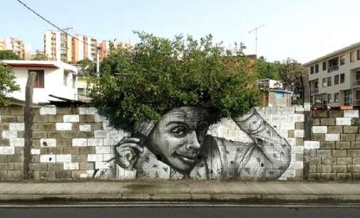 Интернационална улична уметност во Центар