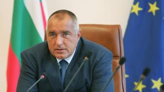 Борисов: Мораме да се обединиме и да помогнеме прашањето за името да се реши