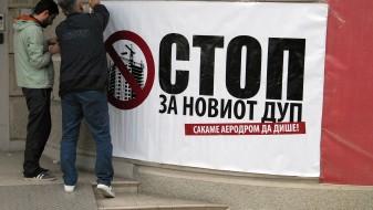 """""""Стоп за градежната експанзија"""" – Денес нов протест во Аеродром"""