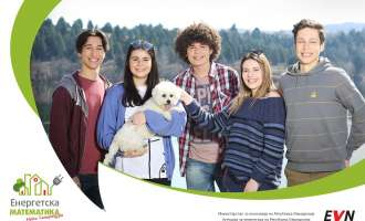 ЕВН: Нова сезона од едукативниот серијал Едукативна математика