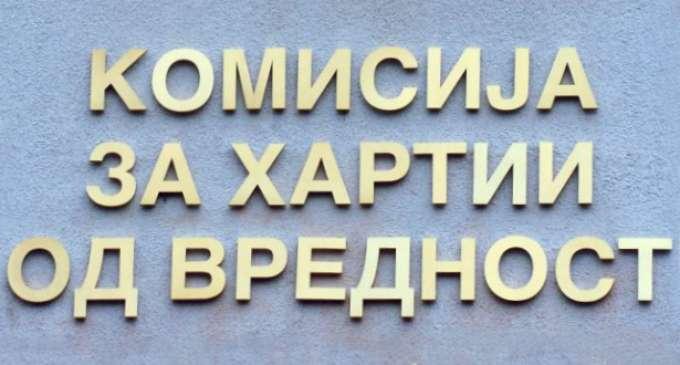 Годишна конференција на Македонската берза на хартии од вредност