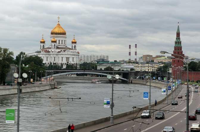 Врховниот суд на Русија ги забрани  Јеховините сведоци   ја одреди како екстремистичка организација