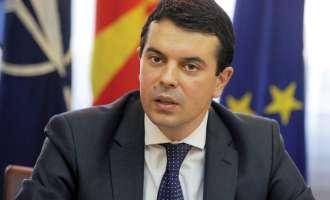 Попоски на состанок на делегацијата на ЕП во Мешовитиот парламентарен комитет Македонија-ЕУ