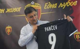 Панчев промовиран во нов спортски директор на Вардар