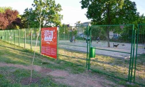 """Општина Центар го отвори """"Паркот за миленичиња"""""""