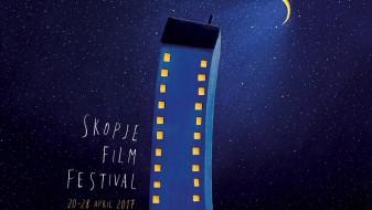 Дваесетто издание на Скопје филм фестивал