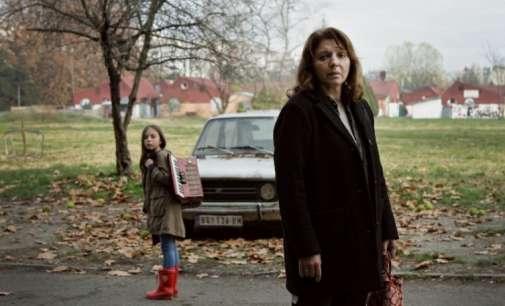 """""""Реквием за госпоѓа Ј."""" на отворањето на Скопје филм фестивал"""