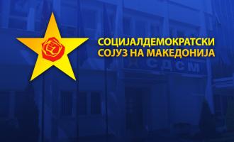 СДСМ: Груевски може да врши увид само во судски докази