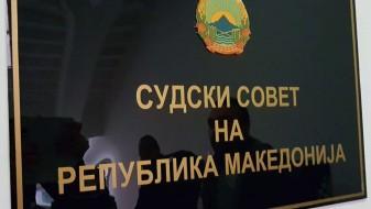 Судскиот совет повторно ќе ја оценува работата на претседателите на судови
