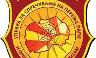 Владата ја разреши директорката на Управата за финансиско разузнување