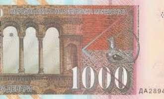 Обид да подметнат фалсификувана банкнота од 1.000 денари