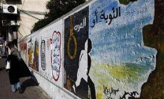Палестинец на Западниот брег уби израелски војник, Хамас во Газа погуби тројца Палестинци за соработка со Израел