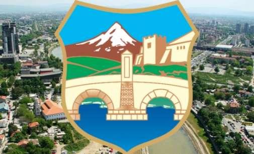 """Град Скопје: Се проверува валидноста на дипломата на директорот на ЈП """"Водовод и канализација"""""""
