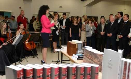 """Промоции на наградени автори на литературната манифестација """"Илинден"""""""