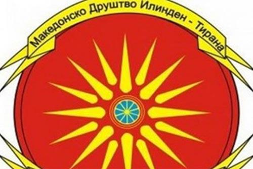 Македонските здруженија во Албанија го поздравија законот за малцинствата: Во земјата има Македонци, а не Бугари