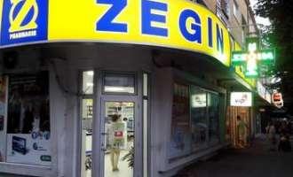 """Ограбена аптека на """"Зегин"""" во Скопје"""