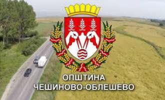 Почна првата фаза од патниот правец Теранци-Кучишиново