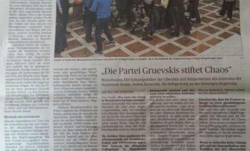 """Андреј  Жерновски за """"Ди пресе"""": Партијата на Груевски предизвикува хаос!"""