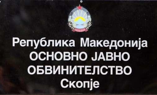 ОЈО Скопје: Работиме на расветлување на убиството на малолетникот на Матка