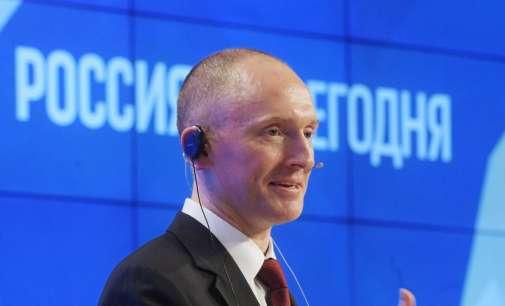 CNN: Москва се обидела да влијае врз советниците на Трамп пред изборите