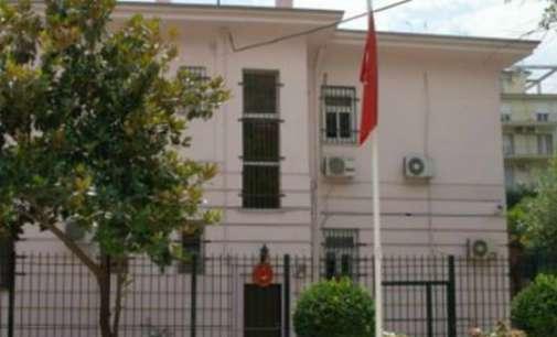 Напад со молотов коктел врз турскиот конзулат во Солун